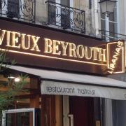 LE VIEUX BEYROUTH